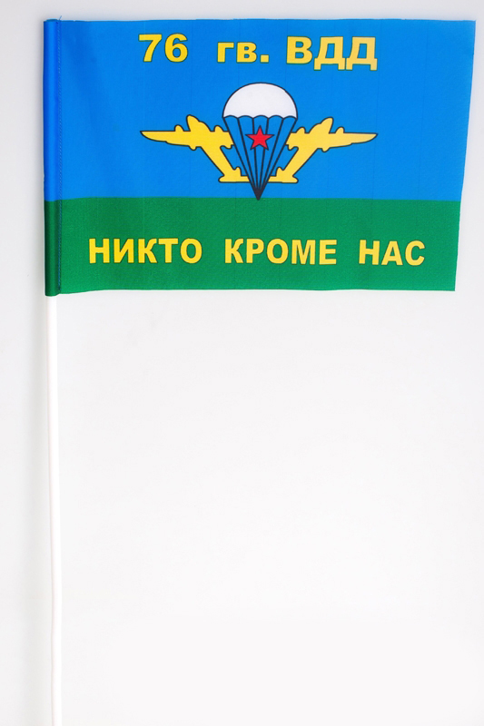 Флажок на палочке «76 десантная дивизия ВДВ»