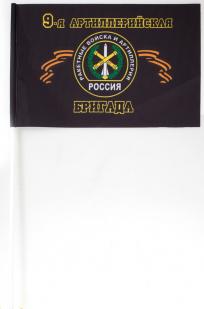 """Флаг Ракетных войск и Артиллерии """"9 Артиллерийская бригада"""""""