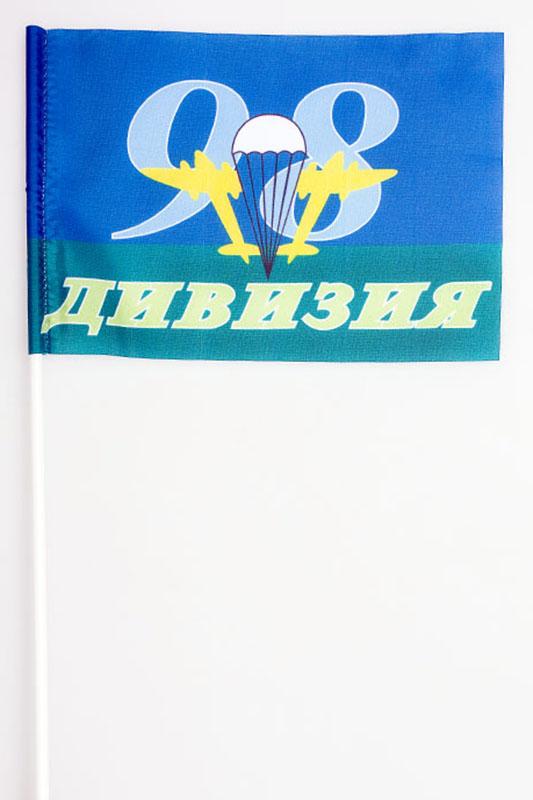 Флажок на палочке «98 дивизия ВДВ»