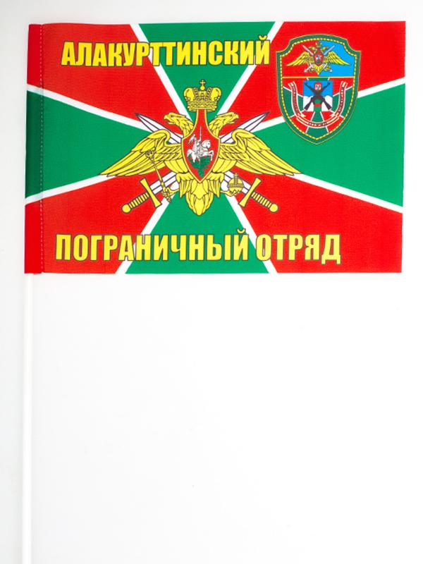 Флажок на палочке «Алакурттинский погранотряд»