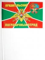 Флажок на палочке «Архангельский погранотряд»