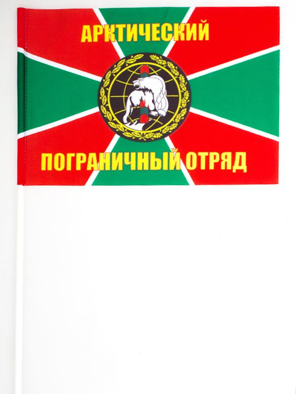 Флажок на палочке «Арктический пограничный отряд»