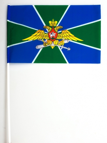Флажок на палочке «Авиация погранвойск»