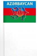 Флажок на палочке Азербайджан с контуром границ