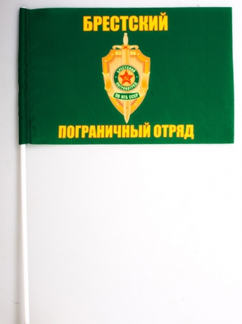 Флажок на палочке Брестский погранотряд