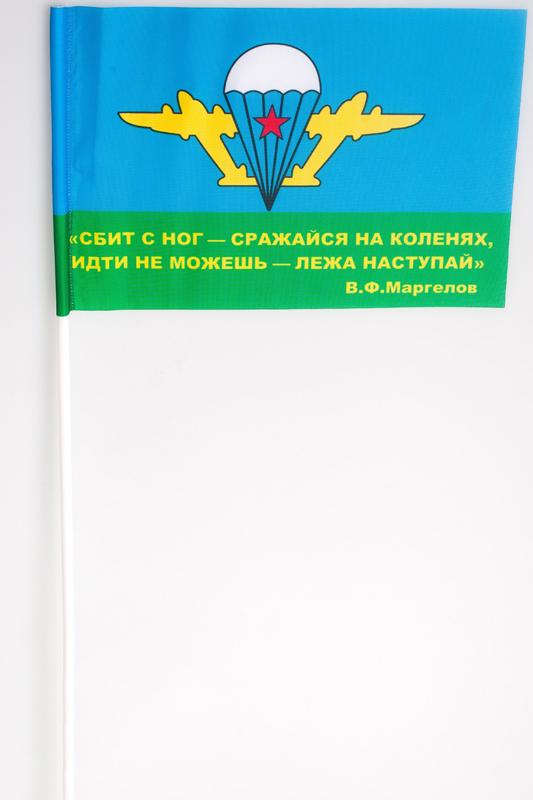 Флаг ВДВ с девизом Маргелова В.Ф