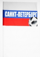 """Флажок на палочке для футбольных фанов """"Санкт-Петербург"""""""