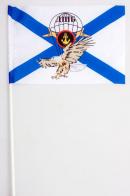 Флажок «ДШБ Морской пехоты»