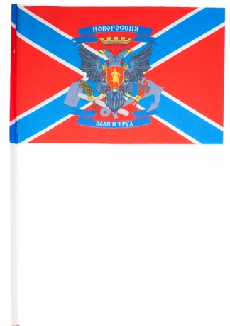 Флажок Новороссии