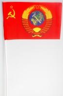 Флажок СССР с гербом