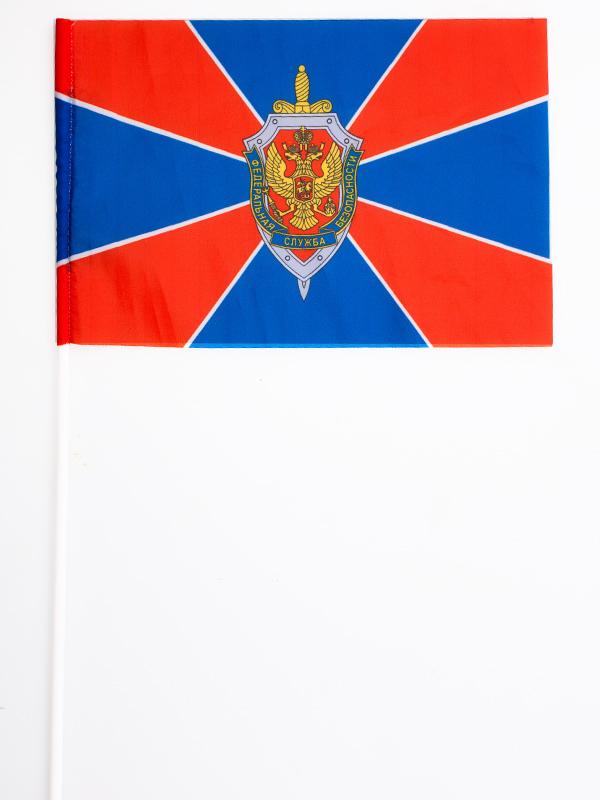 Флажок на палочке «ФСБ России»