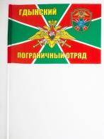 Флажок на палочке «Гдынский погранотряд»