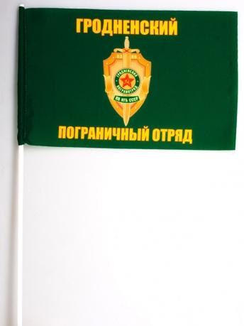 Флажок на палочке «Гродненский погранотряд»
