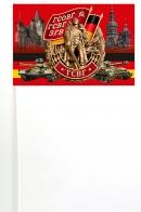 Флажок на палочке Группа Советских войск в Германии