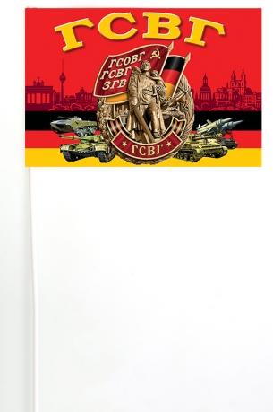 Флажок на палочке ГСВГ