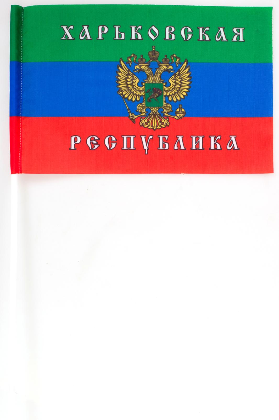 Флажок на палочке «Харьковская Республика»