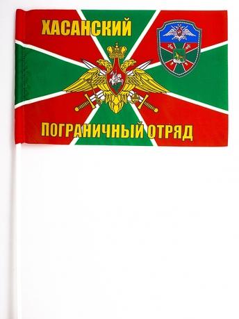 Флажок на палочке «Хасанский погранотряд»