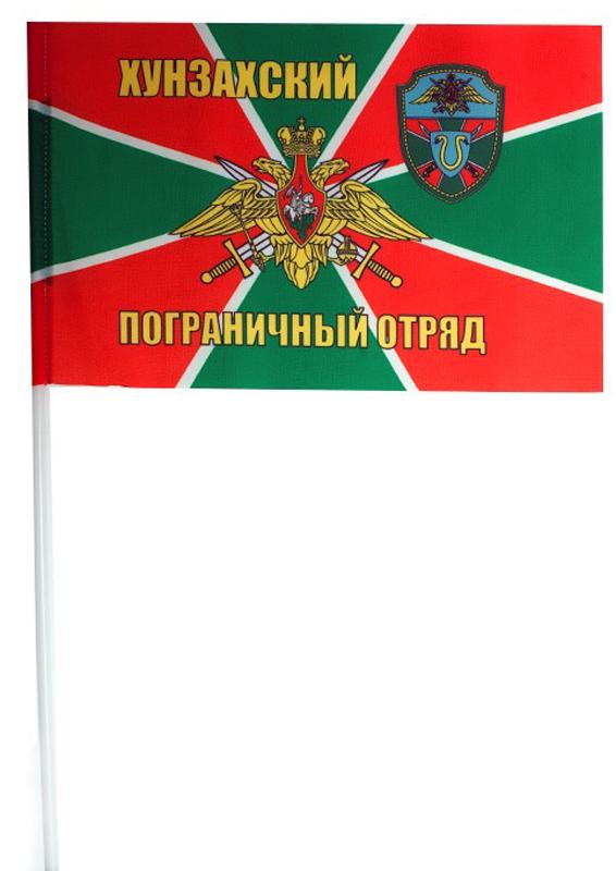 Флажок на палочке «Хунзахский погранотряд»