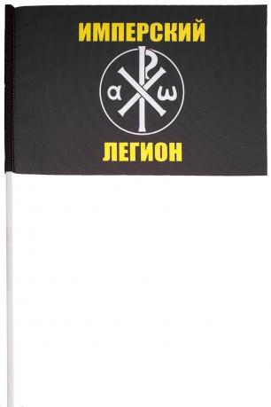 """Флажок на палочке """"Имперский легион"""""""