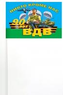 Флажок на палочке к 90-летию Воздушно-десантных войск
