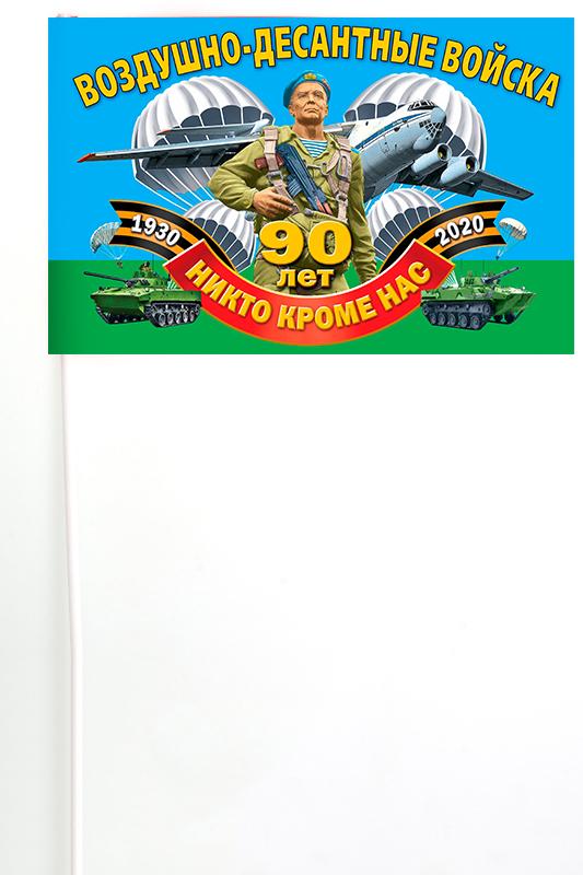 Флажок на палочке к 90-летнему юбилею ВДВ