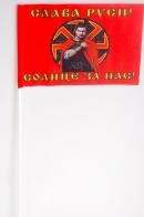 Флажок «Коловрат Слава Руси»