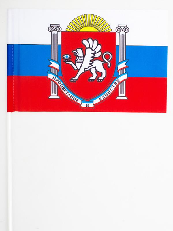 Флажок на палочке «Крым – это Россия»