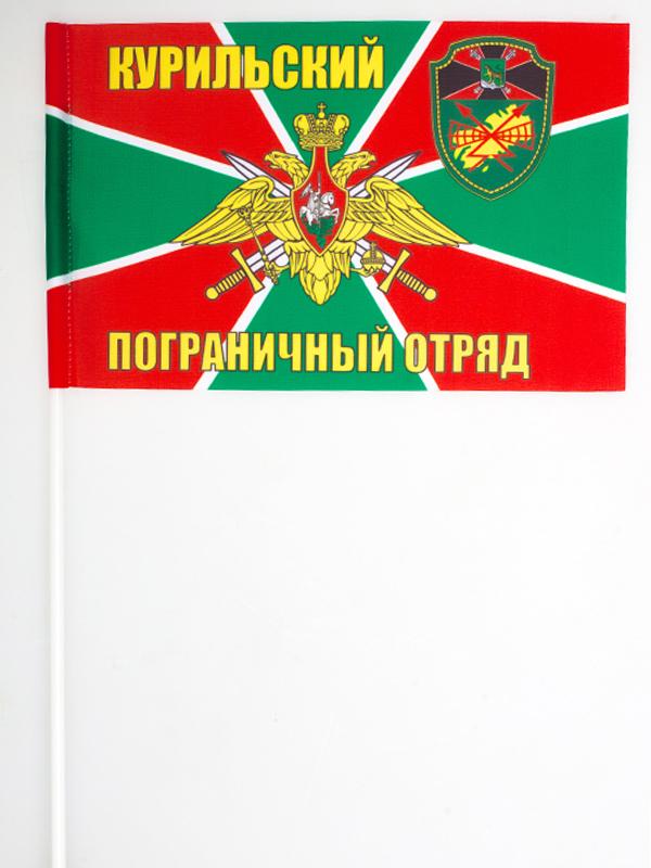 Флажок на палочке «Курильский погранотряд»