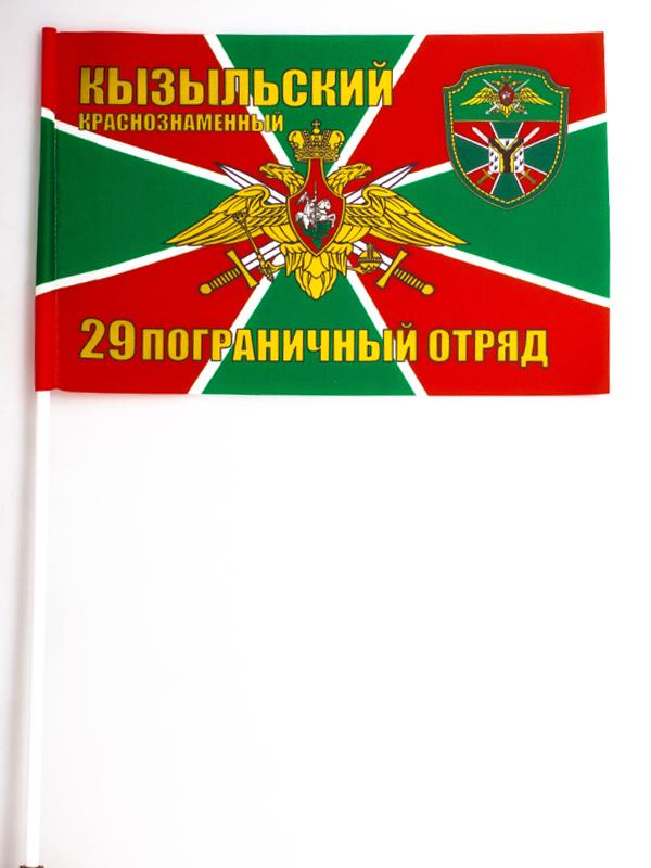 Флажок на палочке «Кызыльский 29 погранотряд»