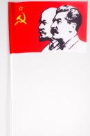 Флажок на палочке «Ленин и Сталин»