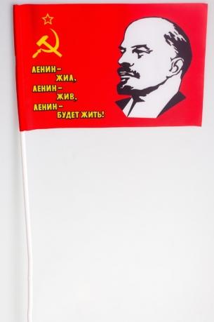 Флажок на палочке «Ленин жил! Ленин жив! Ленин будет жить!»