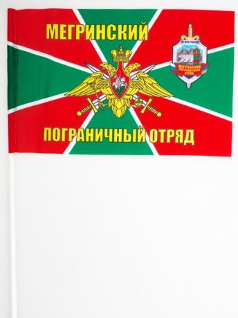 Флажок на палочке «Мегринский погранотряд»