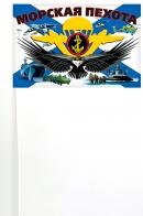 Флажок на палочке Морская пехота России