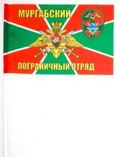 "Флаг ""Мургабский пограничный отряд"""