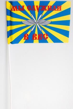 Флажок на палочке «Мы служили в ВВС России»