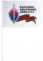 Флажок на палочке «Народное Ополчение Донбасса»