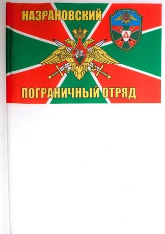 Флажок на палочке «Назрановский погранотряд»