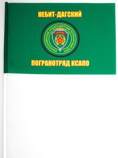 Двухсторонний флаг «Небит-Дагский пограничный отряд»