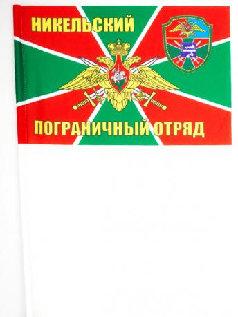 Флажок на палочке «Никельский погранотряд»