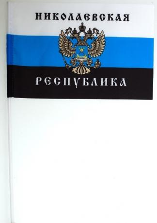 Флажок на палочке «Николаевская Республика»