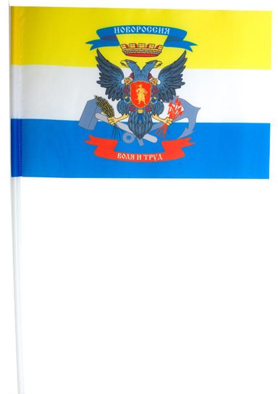 Флажок на палочке «Новороссия»
