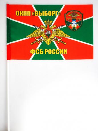 Флажок на палочке ОКПП «Выборг»