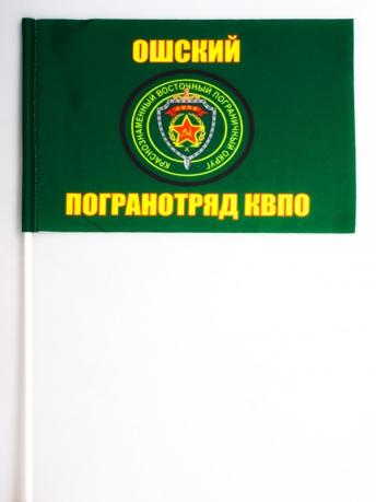 Флажок на палочке «Ошский погранотряд»