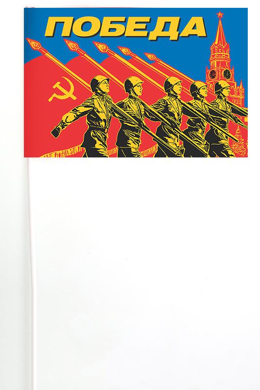 Флажок на палочке Победа