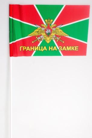 Флажок на палочке «Флаг Погранвойск с девизом»