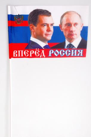 Флажок на палочке «Президентский»