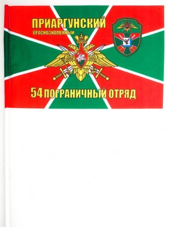 Флажок на палочке «Приаргунский погранотряд»