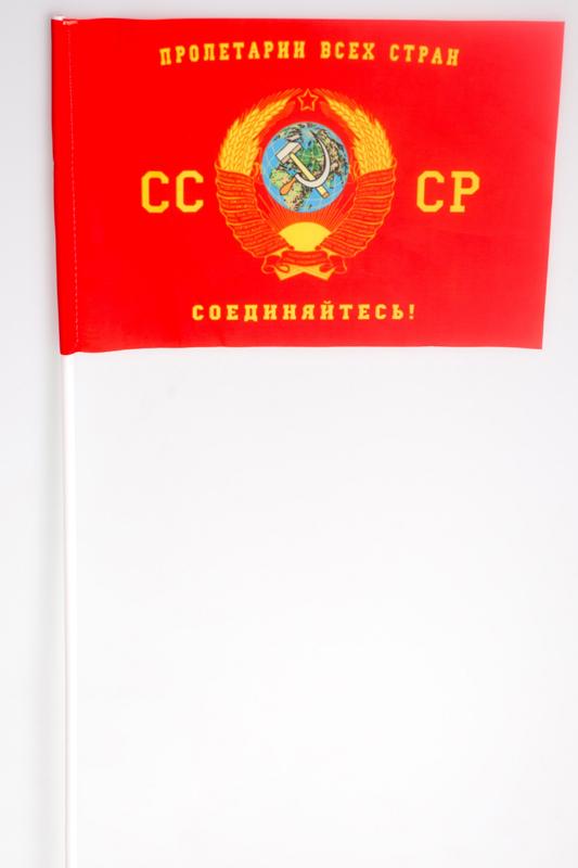 Флажок на палочке «Пролетарии всех стран, соединяйтесь!»