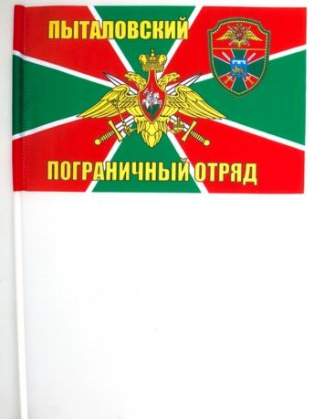 Флажок на палочке «Пыталовский погранотряд»