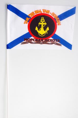 Флажок на палочке «Русская Морская пехота»